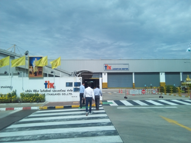 ▲TTK Logistics (Thailand) CO.,LTDの事業所